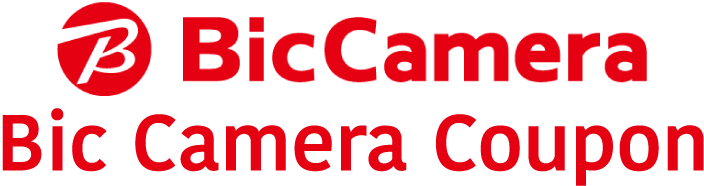 【Bic Camera Coupon】Up To 17% OFF, The Best Bic Camera Coupon You Can Find